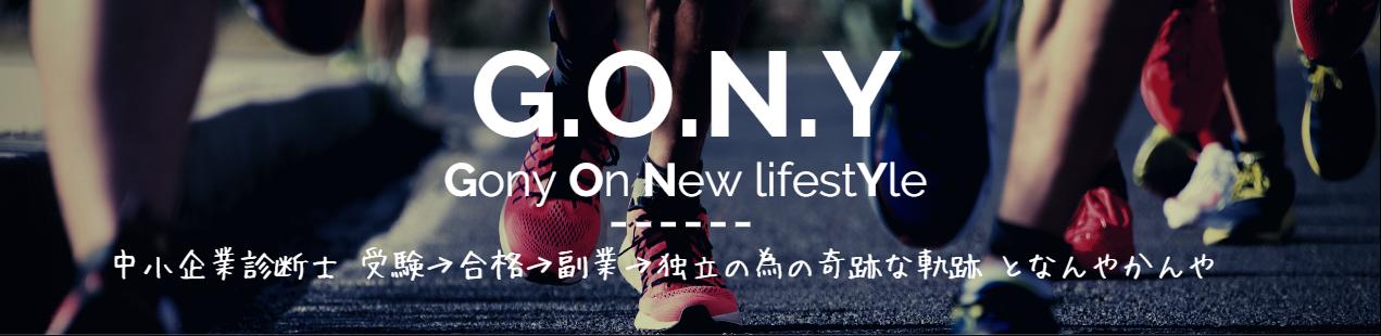 G.O.N.Y